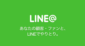 line_at