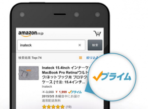 Amazon.co.jp  Amazon Prime