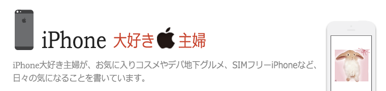 iphone-logo_5