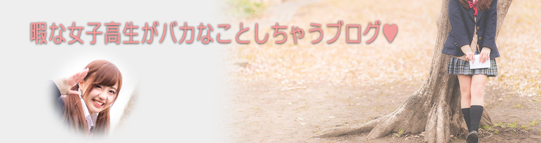 joshi-header